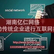 衡阳教育培训行业网络推广目标客户不可估量