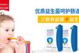 給寶寶補充益生菌,上海兒童營養中心為您解答