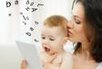 DHA對寶寶大腦和視力發育可以起到作用