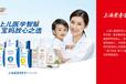 帶你看看專業分析上海兒童營養中心在國內權威性