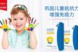 益生菌適合嬰幼兒使用,上海兒童營養中心用專業為您解惑