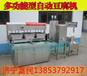 豆腐机图片湖北鄂州豆腐机直销价格豆腐机的生产培训视频