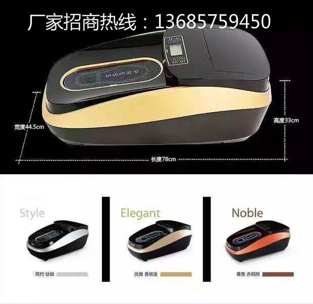 坤昱智能鞋覆膜机XT-46C可装500双鞋套天猫旗舰店市场部