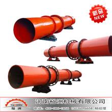 贵州安顺大型粉煤灰烘干机滚筒烘干机厂家.贵州安顺转筒烘干机价格三筒烘干机报价裕洲机械