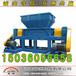 广东肇庆塑料管材万能双轴撕碎机广东肇庆二手木材撕碎机粉碎机价格裕洲供应