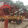 泸州破碎机建筑垃圾破碎机直销建筑垃圾破碎机高品质才是硬道理