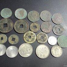 熊猫金币套装最新价格收购纪念币高价回收老钱币