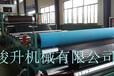 工业厂商直销JS-PSB塑料排水板生产设备