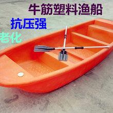 供应卓逸塑业邵阳新宁塑料渔船捕鱼船那里有卖