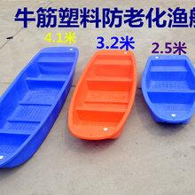 济南卓逸塑业捕鱼塑料船可配外置电机厂家直销