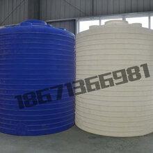 襄樊20立方减水剂储存罐减水剂储罐厂家混凝土外加剂塑料桶聚羧酸减水剂塑料罐