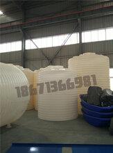 十堰10吨pe塑料水箱10立方耐酸碱化工防腐储罐各式型号塑料水塔湖北厂家