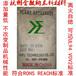 山东青岛地区专供高效PP环保纳米高光阻燃剂JW-01-FR6030