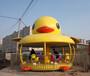 转马大黄鸭儿童游乐设备豪华大黄鸭转马新型大黄鸭转马