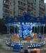 重庆涪陵海洋转马这款新型游乐设备价格价钱如何郑州卡迪游乐设备厂家专供