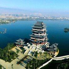 西安到云南旅游报价,西安到云南旅游团报价-西安康辉旅行社