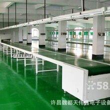 河南天伟鑫碳钢板平面流水线/铝型材平面输送线/自动化流水线/全省价最低质量最好