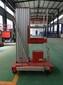 热卖铝合金式升降机多功能升降机图片