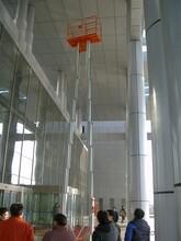 启运铝合金升降机单桅柱升降机升降平台电动升降机升降平台升降机图片