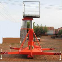 套缸式升降机升降平台电动升降机梯高空作业平台车液压升降台图片