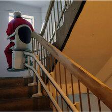 老年人专用楼梯升降椅曲线楼道座椅电梯厂家启运直销广元市天津
