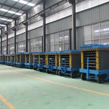 供应高空作业平台信阳市启运厂家登高作业设备移动剪叉升降梯图片