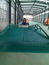固定液压登车桥电动升降机月台升降平台集装箱卸货平台图片