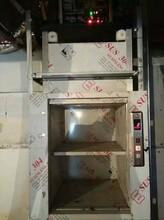 酒店宾馆专用液压传菜机导轨链条式升降梯家用杂物梯启运厂家直销图片
