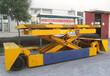 高空运输固定式升降机汽车举升台鄂尔多斯市启运机械销售剪叉式货梯