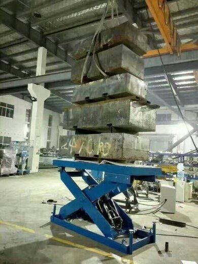載貨剪叉式平臺襄樊市定制液壓貨梯液壓剪叉式平臺
