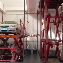 厂房室内外升降设备安装货梯厂家邯郸市启运高空货运剪式升降台图片