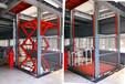 剪叉式升降机最大载重都是吨呼和浩特市吉林启运机械厂家定制升降机