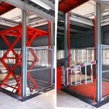 台州市液压升降设备货梯订购剪叉式升降设备启运厂家图片