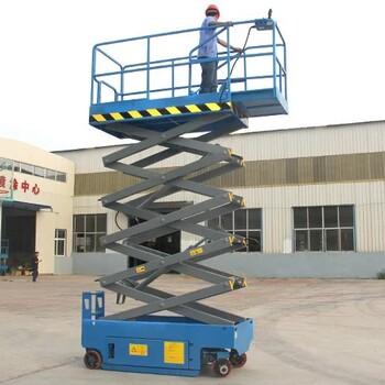 厂房维修安装电动举升机剪叉全自行15米升降平台启运金华市温州市
