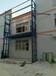 升降設備定制廠家供應衡陽市廠房貨梯工業園高空作業電梯載貨平臺