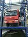 工業貨梯起重裝卸設備倉儲貨梯升降機順慶區啟運工業園機械