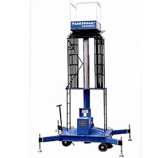 套缸手動手動升降梯移動升降平臺價格昌平區銷售工業設備