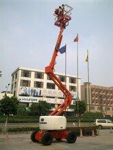 葫芦岛兴城市无锡市自行曲臂式升降机启运液压高空作业平台厂家折臂式举升机
