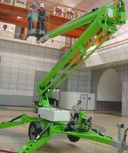 电力维修登高梯曲臂式升降机红安县启运机械厂家订购高空作业机械图片