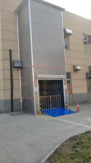 護欄型升降機倉庫貨梯廠房升降貨梯內蒙廠家
