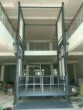 潍坊市启运机械厂家专业订购升降机升降货梯高空作业设备货梯图片