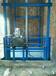 货物运输平台立体仓储货梯定制液压导轨式载货电梯亳州市启运供应