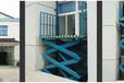 泉州市仓储货运平台电动升降货梯剪叉式单双叉液压举升机启运供应