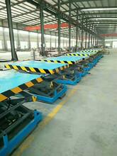菏泽市咸宁市电动升降机启运液压装卸货机械登车桥厂家图片