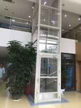 阁楼电动升降机赤峰市阳江市启运厂家家用别墅电梯老年人升降椅图片