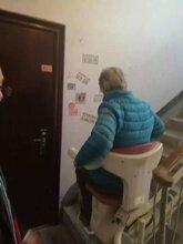 座椅电梯私人定制四五人家用电梯启运斜挂式举升机公司河南许昌市