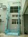 蚌埠市蚌山区运输货物平台简易货梯启运厂家固定式举升机导轨货梯