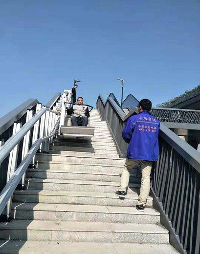 樓梯舉升機茂名市銷售輪椅爬樓設備訂購啟運斜掛電梯
