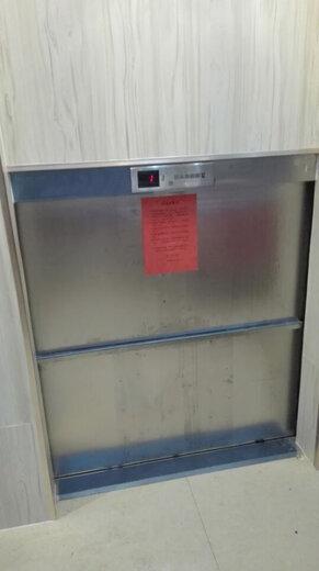 鏈式傳菜機傳菜升降平臺啟運菏澤市安裝餐廳傳菜電梯