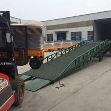 移动液压式登车桥大吨位装卸平台嘉兴市启运货运升降台图片
